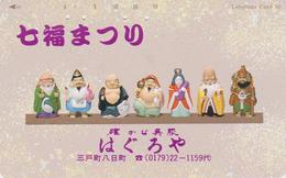 Télécarte Japon / 110-432 - 7 DIEUX DU BONHEUR - LUCK GODS Japan  Phonecard - MD 4316 - Japan