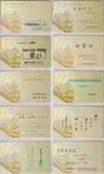 LOT De 10 Télécartes Japon / 110-166 - EVENTAIL - FAN Japan Phonecards -  FÄCHER - ABANICO - Tarjeta Tel. - MD 4318 - Japón