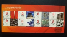 O) 2008 CHINA, TEMPLE OF HEAVEN -ARCHITECTURE, OLYMPEX THE OLYMPIC EXPO BEIJING, MNH - 1949 - ... People's Republic