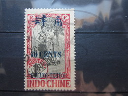 VEND BEAU TIMBRE DE KOUANG - TCHEOU N° 48 !!! - Used Stamps