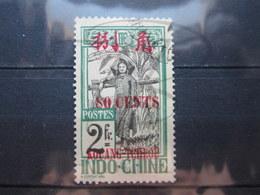 VEND BEAU TIMBRE DE KOUANG - TCHEOU N° 49 !!! - Kouang-Tcheou (1906-1945)