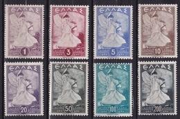 GREECE 1945 Glory Complete MH Set  Vl. 578 / 585 - Griechenland