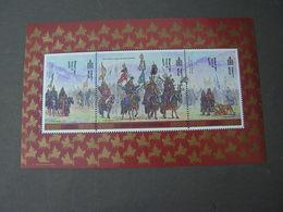Mongo Block  ** MNH - Mongolei