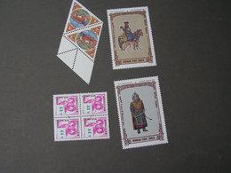 Mongo  Lot ** MNH - Mongolei
