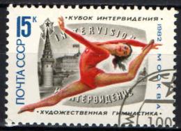 URSS - 1982 - Intervision Gymnastics Contest - USATO - Oblitérés