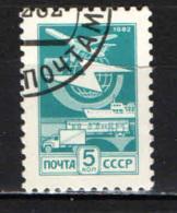 URSS - 1982 - Mail Transport - USATO - 1923-1991 UdSSR