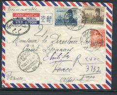 Egypte - Enveloppe En Recommandé De Ismailia Pour La France En 1952 , Affranchissement Plaisant -  Réf J1 - Egypt