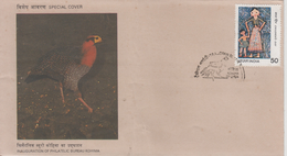 INDIA 1984 Birds Tragopan Blythe's Kohima  Nagaland Special Cover #  69729   Indien Inde - Oies