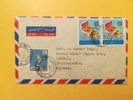 1978 BUSTA INTESTATA AIR MAIL SRI LANKA BOLLO AMERICAN JEWELLERY BOX ANNULLO WELLAWATTA STORIA POSTALE - Sri Lanka (Ceylon) (1948-...)
