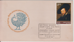 INDIA 1977 Picassso  Self Portrait  West Germany Cancellation Special Cover #  69753   Indien Inde - Picasso