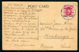 Egypte - Affranchissement De Port Saïd Sur Carte Postale Pour La France En 1926 -  Réf J10 - Egypt