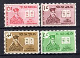 VIETNAM  DU  SUD ( POSTE ) : Y&T N° 173/176  TIMBRES  NEUFS  SANS  TRACE  DE  CHARNIERE . - Vietnam