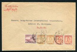 Iraq - Enveloppe De Bagdad Pour Les U.S.A., Affranchissement Plaisant -  Réf J13 - Iraq