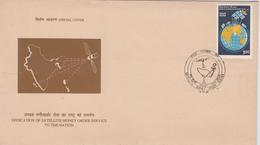 INDIA 1994 Satellite Money Order Service New Delhi  Special Cover #  69785   Indien Inde - India