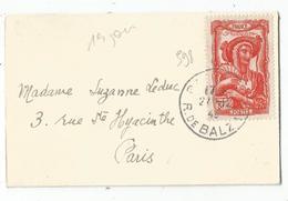 SURTAXE N° 598 SEUL  MIGNONNETTE  27.12.1943 1ER JOUR DU TIMBRE - Marcophilie (Lettres)