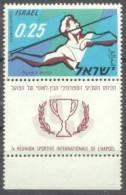 1961 Happoel Sports Meeting FullTAB Bale 220 / Sc 203 / Mi 240 MNH/neuf/postfrisch [gra] - Israël