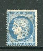 Y&T N°60A- étoile 19 - 1871-1875 Cérès