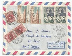 RELIURE 30FRX2+10FR ROYANX2 LETTRE AVION PARIS 1954 POUR EGYPTE TAXE 10MX3 - Marcophilie (Lettres)
