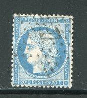 Y&T N°37- étoile 7 - 1870 Beleg Van Parijs