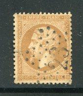 Y&T N°21- étoile 23 - 1862 Napoleone III