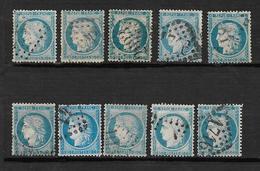 France N°37  10  Exemplaires Oblitérés Cote 150€ - 1870 Siège De Paris