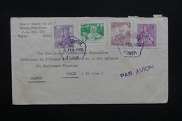 CORÉE - Enveloppe De Séoul Pour La France En 1958 , Affranchissement Plaisant - L 32841 - Corée Du Sud