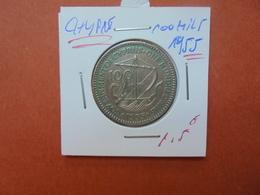 CHYPRE 100 MILS 1955 (A.7) - Cyprus