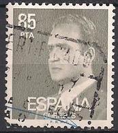 Spanien (1981)  Mi.Nr.  2516 X  Gest. / Used  (11ff23) - 1931-Heute: 2. Rep. - ... Juan Carlos I