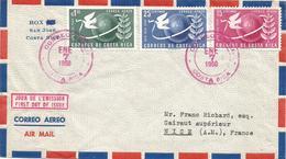 Costa Rica 1950 75th Anniversary UPU FDC Cover - Costa Rica