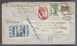 POSTE AÉRIENNE NORD ATLANTIQUE DE LIMA - BOLIVIE - 1947 - POUR LYON - TEXTIL BORELLY & FOURNIER - - Peru