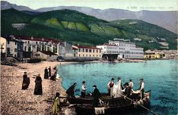 Italy, Lago Di Garda, Bogliaco, Salla Spiaggia Di Bogliaco, Old Postcard - Italia