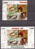 BIRDS - 2011 - BANGLADESH -  Mi.. Nr.  1016/1019 + BF 39A - NH - (CW4755.30) - Bangladesh