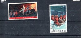 Chine : 2 Timbres Oblitérés - Used Stamps