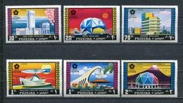 Fujeira  1970 Mi # 537 A - 542 A EXPO 70 OSAKA JAPAN MNH - Fujeira