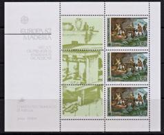 A1284 PORTUGAL MADEIRA 1982, SG MS200  Europa,  Sugar Mill,  MNH - Madère
