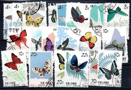 Chine : 20 Timbres Oblitérés - Used Stamps