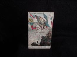 """Militaria . Patriotiques . Jeanne D ' Arc. Illustrateur S.Solomko. Edition """" Croix - Rouge Française.Voir 2 Scans . - Patriotiques"""