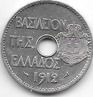 Greece  20 Lepta 1912 Km 64 Vf+ - Griechenland