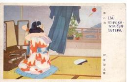 PK - Carte En Esperanto - Japan Japon Folklore - Osaka  - Verstuurd Naar Oostende 1948 - Costumes