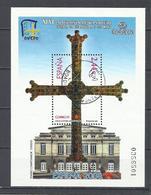España. 2008.  Exfilna'08 - 2001-10 Usados
