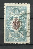 SERBIEN SERBIA Fiscal Taxe Revenue Tax O - Serbia