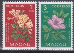 MACAU Macao 1953 Y&T 363/364 Used - Other