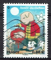 France, Chinese Year Of The Pig, Little Stamp, 2019, VFU - France
