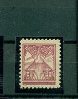 Sowjetische Zone (SBZ). 1. Ausgabe, Nr. 17 II Postfrisch ** Geprüft BPP - Sowjetische Zone (SBZ)