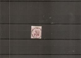 Grande-Bretagne ( 75 Oblitéré) - Used Stamps