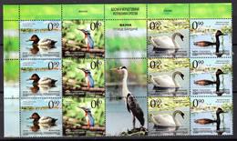 BIRDS - 2011 - BOSNIA OCC. SERBIA -  Mi.. Nr. 531/534 - NH - (CW4755.31) - Bosnia Erzegovina