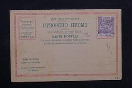 TURQUIE - Carte Précurseur De La Roumélie Orientale , Timbrée Non Utilisée  - L 32879 - 1858-1921 Ottomaanse Rijk