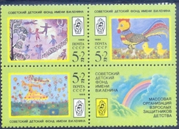 USSR 1988-5889-91 TALES, S S S R, 1 X 3v, MNH - 1923-1991 UdSSR