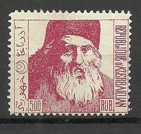 ASERBAIDSCHAN AZERBAIDJAN 1918/1919 * - Aserbaidschan