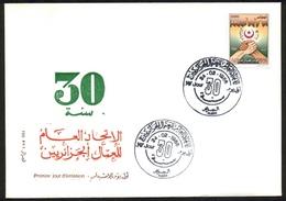 FDC/Année 1986-N°865 : 30ème Anniversaire De L'U.G.T.A(Syndicat Des Travailleurs) - Algeria (1962-...)